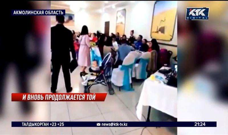 В Акмолинской области не перестают проводить массовые мероприятия