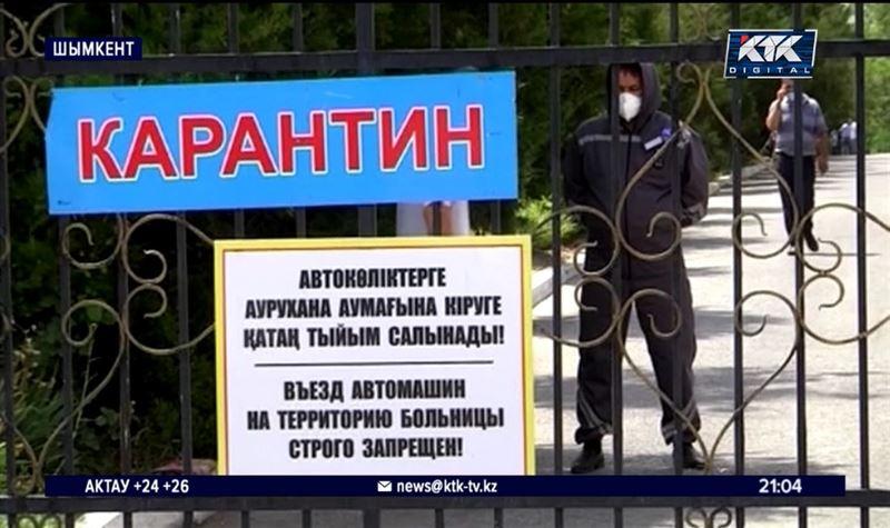 В Шымкенте выясняют, как заразились сибирской язвой двое мужчин