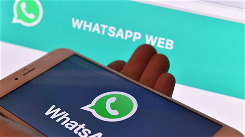 В WhatsApp появилась новая функция