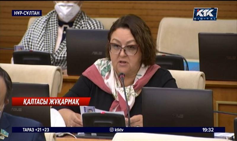 Ирина Смирнова: Триллион теңгені жұмыссыз қалғандарға берейік