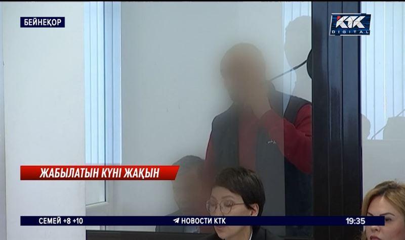 Экс-банкир Жомарт Ертаев 11 жылға сотталуы мүмкін