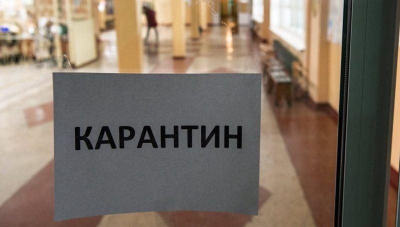 В казахстанских школах и детсадах, где выявили КВИ, введен карантин