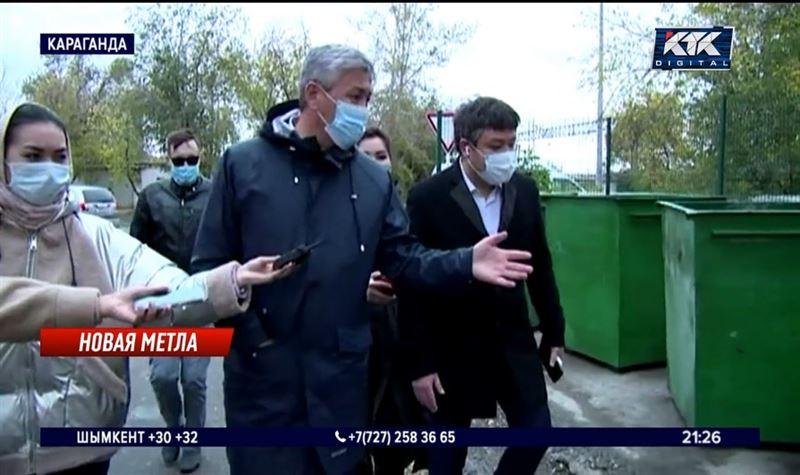 Новый аким Караганды решил бороться с мусором