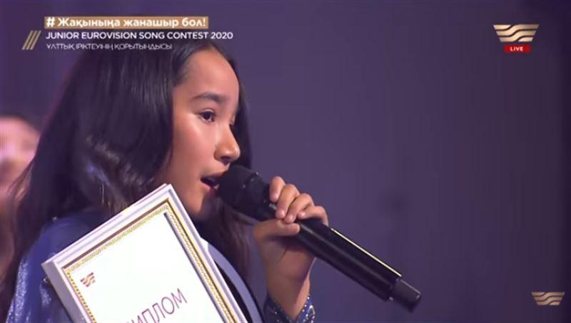 Кто будет представлять Казахстан на «Детском Евровидении-2020»