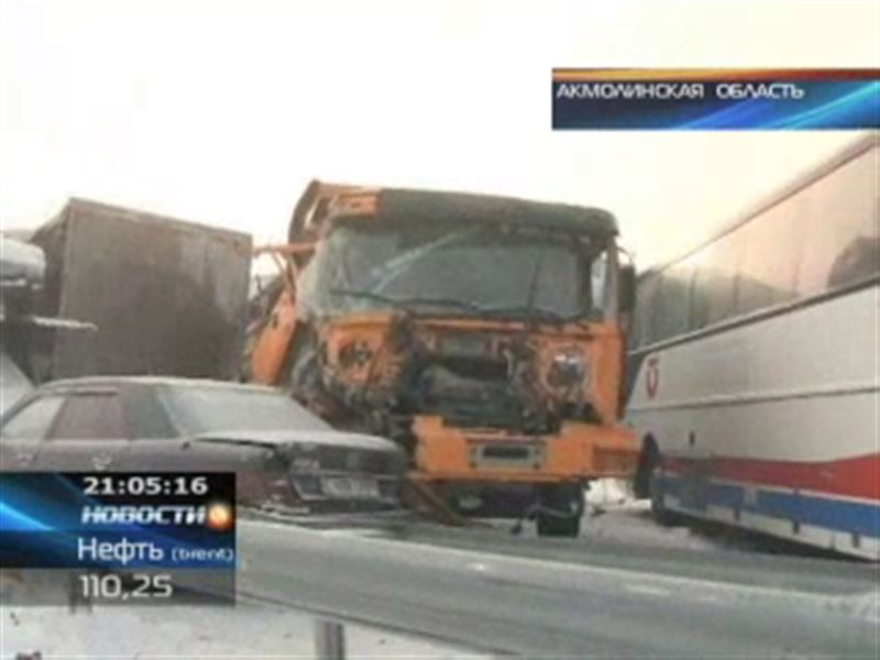 В Акмолинской области непогода стала причиной крупнейшей аварии