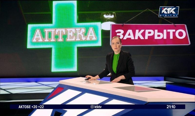 Жадность погубила: в Алматы закрыли аптеку за завышение цен