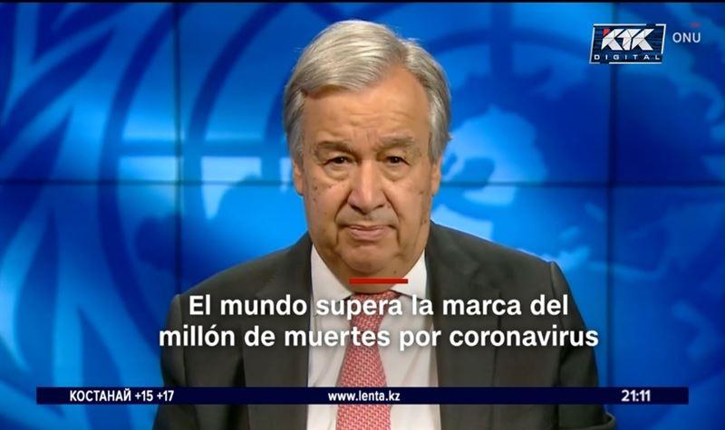 «Это ошеломляющая цифра» – генсекретарь ООН о количестве погибших от коронавируса
