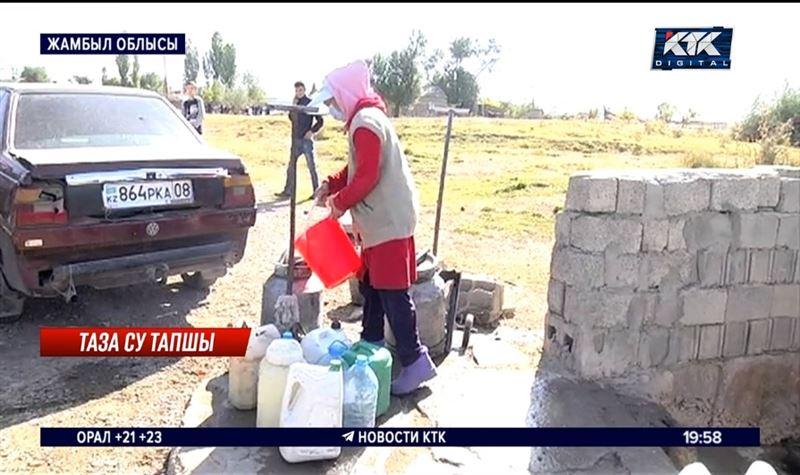 Жамбыл облысы: Базарбай тұрғындары жалғыз құдыққа қарап отыр