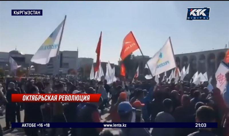 Новые хозяева Белого дома: толпа хотела захватить власть в Бишкеке