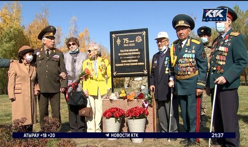 В Алматы появилась Аллея участников Великой Отечественной войны