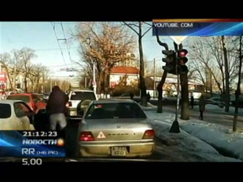 Алматинца, избившего стариков на дороге, ждёт суд