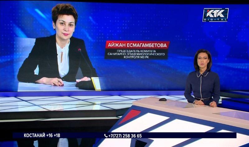 Есмагамбетова возглавила Комитет санэпидконтроля