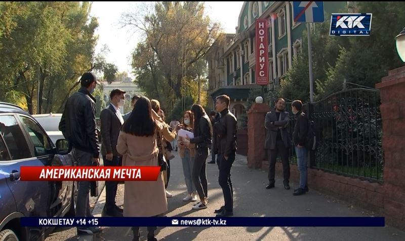 Алматинские студенты остались без Америки, практики, работы и денег