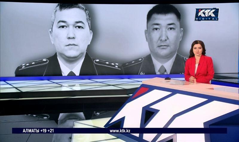 Щучье: Қаза тапқан екі полицейліктің отбасына жәрдемақы төленеді