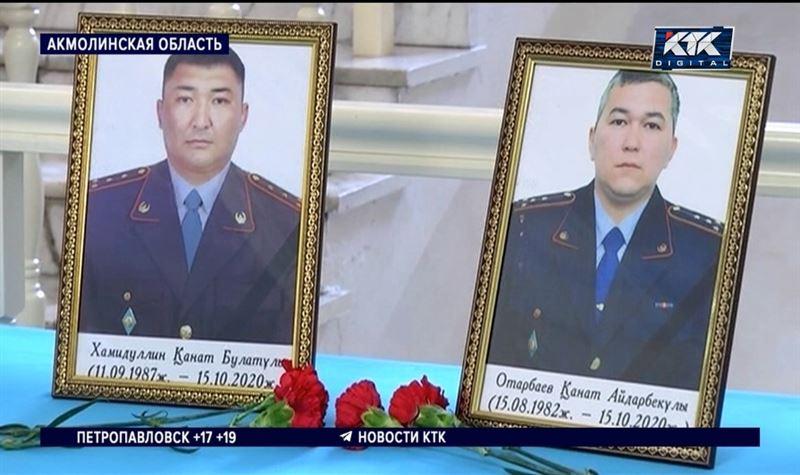 В Щучинске простились с погибшими в ДТП инспекторами полиции