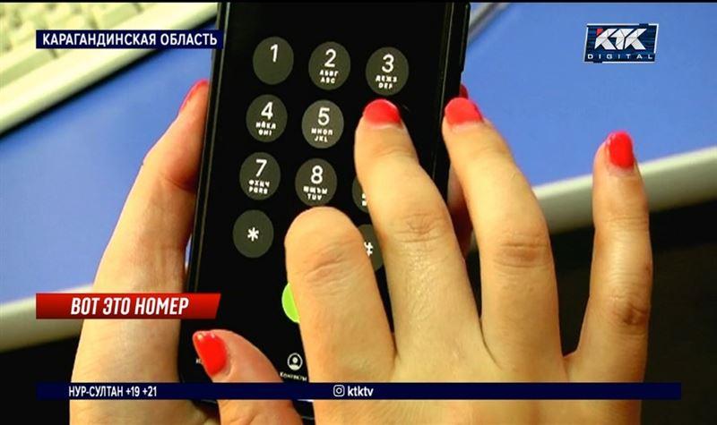 Виртуальная афера: телефонный номер жительницы Сатпаева использовали для мошенничества
