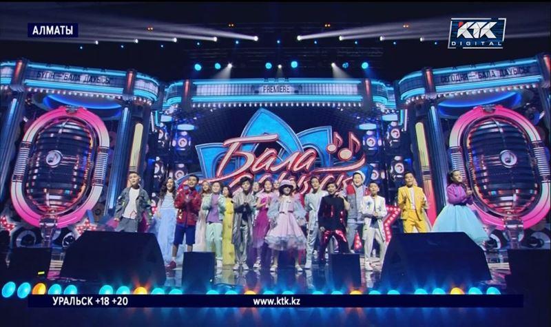 «Бала дауысы»: как проходил финал одного из самых масштабных музыкальных конкурсов страны
