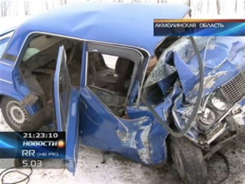 В Акмолинской области из-за гололёда оборвалась жизнь 4 человек