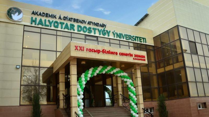 Министерство образования и науки лишило генеральной лицензии еще один казахстанский вуз