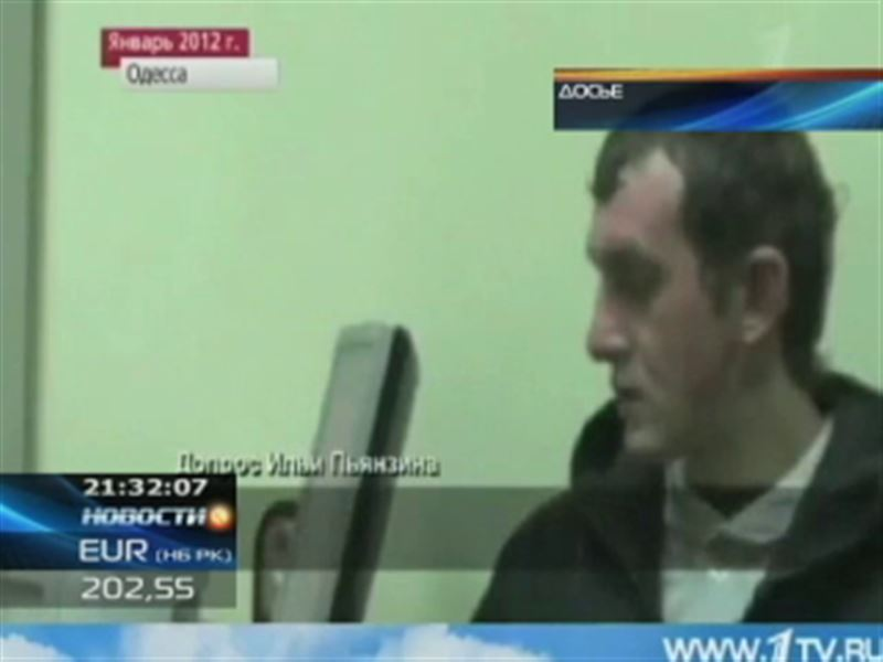 Казахстанец Илья Пьянзин останется за решеткой еще как минимум на несколько месяцев