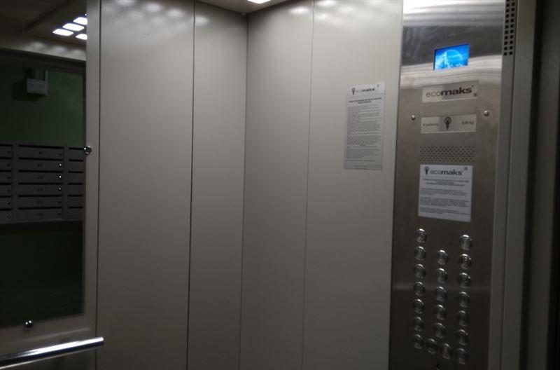 Несколько человек застряло в лифте на 22-м этаже в Алматы