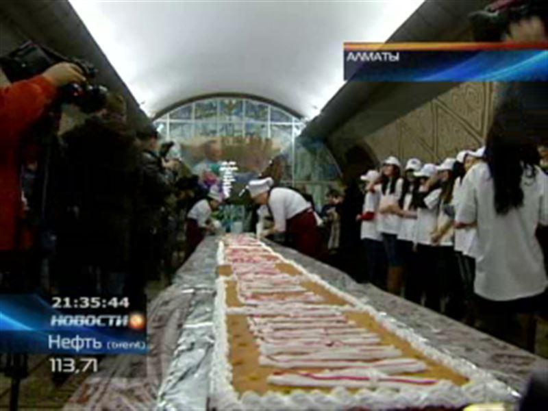 Алматинское метро превратилось в кондитерскую!