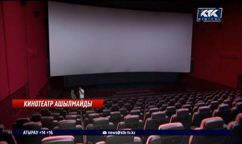 Кинотеатр, сауда орталықтары, базар жұмыс істемейді – Нұр-Сұлтан