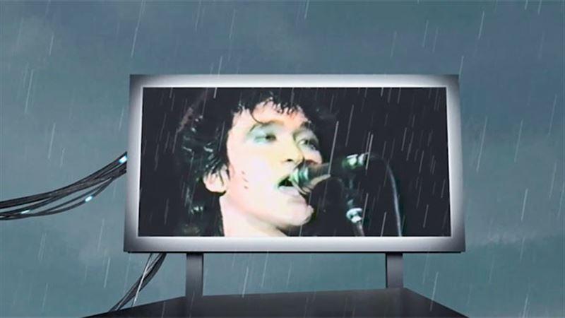 Группа «Кино» выпустила новый клип с архивными кадрами