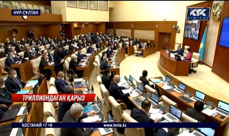 Қазақстанның сыртқы қарызы депутаттардың жағасын ұстатты