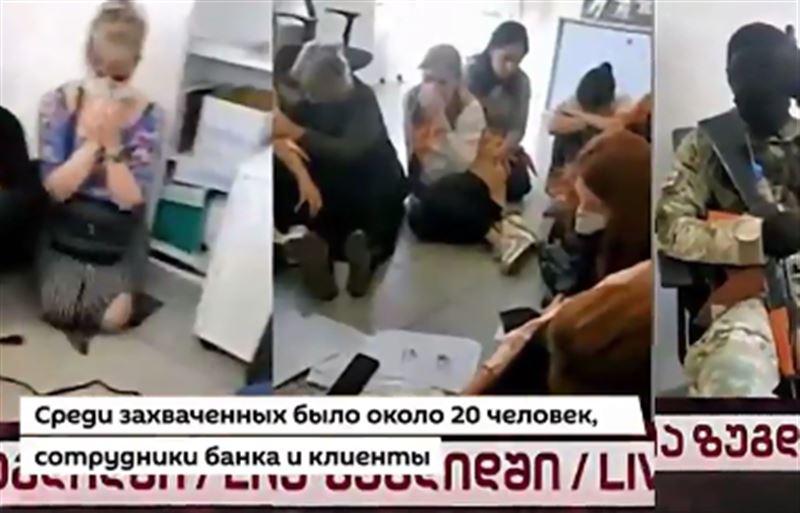 Произошло второе нападение на Банк Грузии