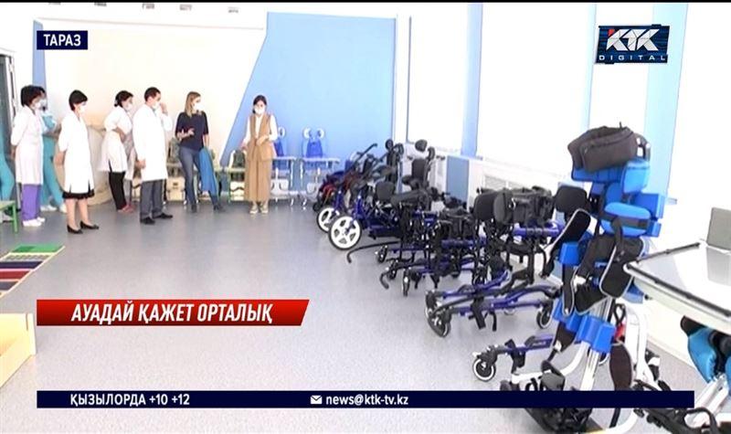 Таразда мүмкіндігі шектеулі балаларға арналған оңалту орталығы салынады