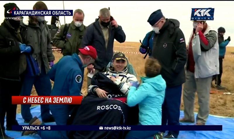 «Союз МС-16» вернулся на Землю