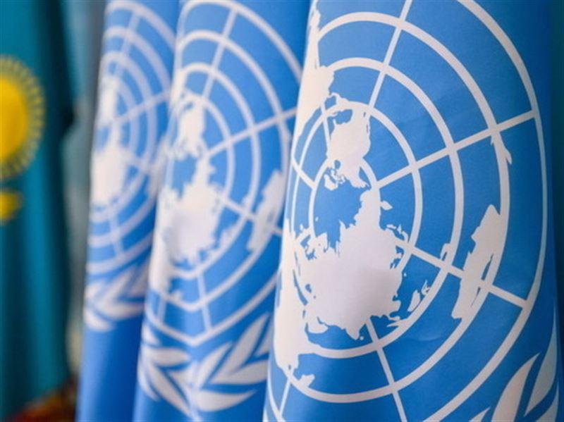 В МИД рассказали, какой вклад внес Казахстан в деятельность ООН
