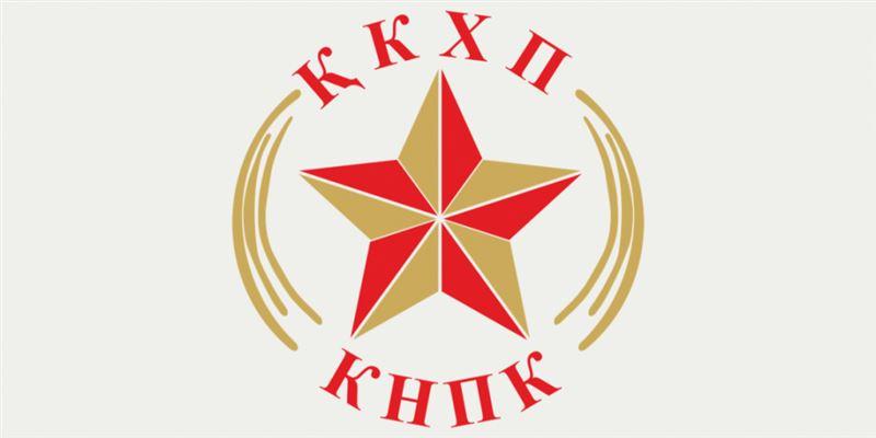 Коммунистическая партия будет участвовать в выборах