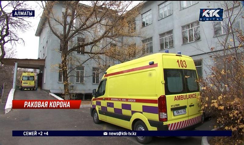 Алматинский хоспис закрыли на карантин из-за массового заражения коронавирусом