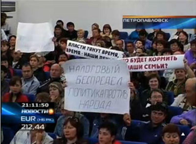 В Петропавловске сегодня бастовали торговцы городского рынка