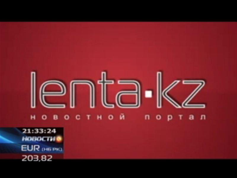 Lenta.kz – первый новостной видео-портал
