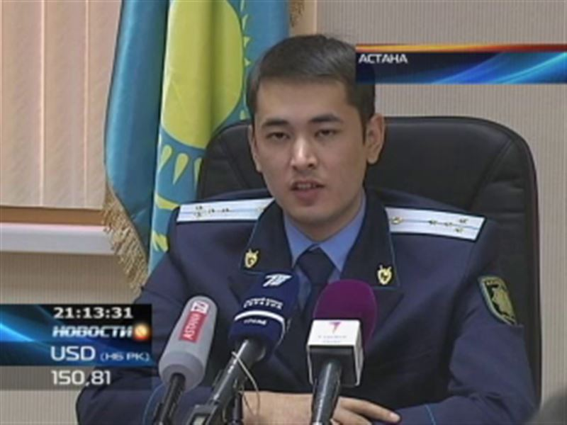 Теракта не было – Главная транспортная прокуратура Казахстана