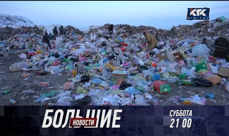 О реформах мусорной и МВД, расскажут «Большие новости»