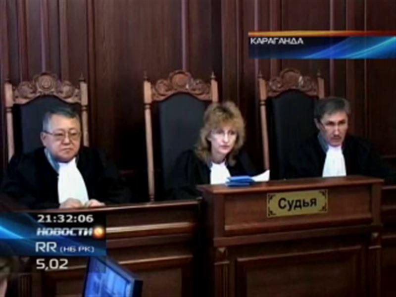 Судей Верховного суда всё-таки отправили за решётку!