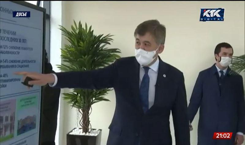 Большие новости - СМИ сообщили о задержании Елжана Биртанова