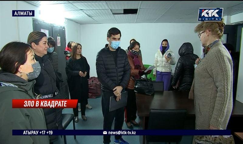 Петиции и мирный митинг: элитный ЖК Алматы борется с КСК