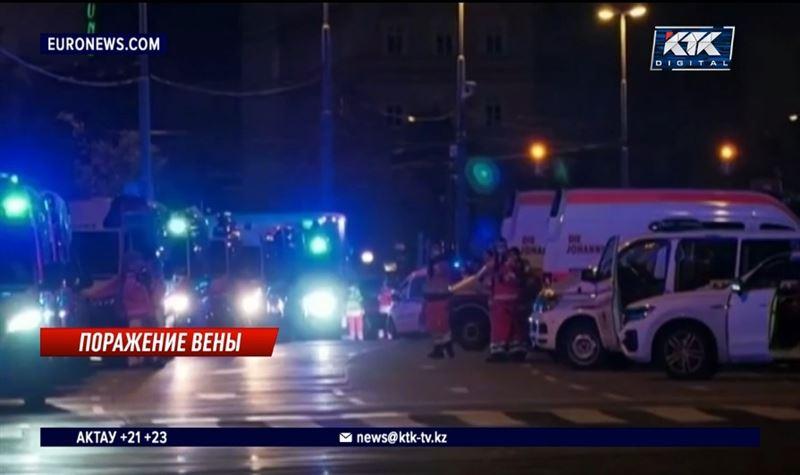 Граждане Казахстана при теракте в Вене не пострадали