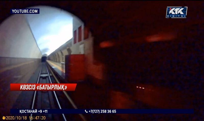 Метро вагонына жармасқан жігітті полиция іздеп жатыр