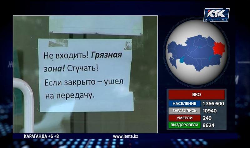 Костанай закрывают на карантин, в Уральске ограничивают передвижение на авто