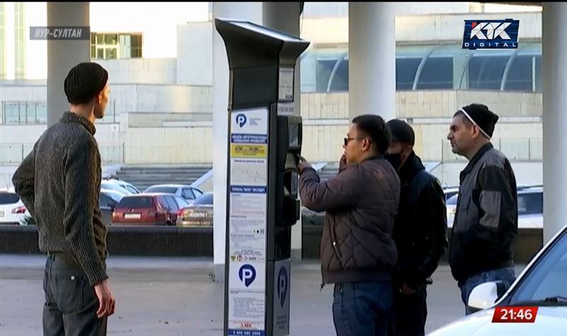 Незаконные платные стоянки в Нур-Султане: кто вернет водителям деньги