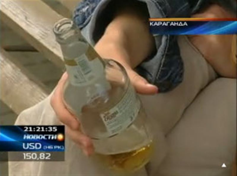 В Казахстане теперь запрещено пить на улицах пиво