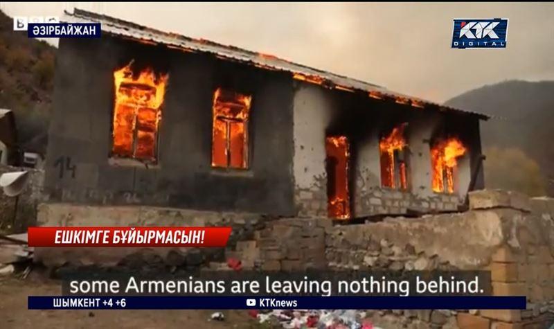 Қарабақтан қашқан армяндар үйлерін өртеп жатыр