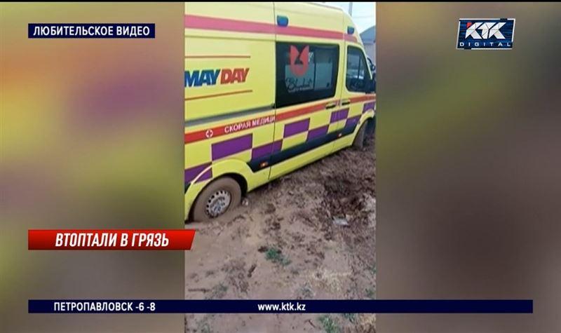 Скорая помощь застряла в жиже: один из микрорайонов Шымкента тонет в грязи