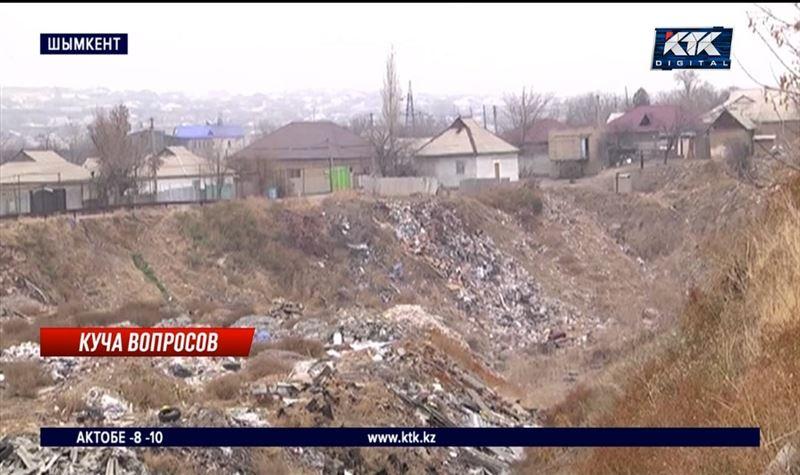 Свалка вместо парка: 25 лет жители Шымкента живут рядом с помойкой
